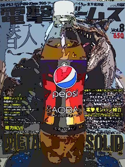 PEPSI BAOBABのパッケージ画像