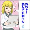 日本製は安心だが使い勝手は最悪だね