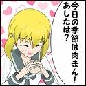 nikuman_001_ic