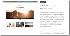 inkzine_info_thumb.png
